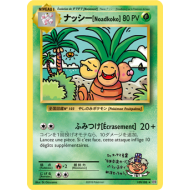 Noadkoko 80 Pv - XY12 Evolutions 109/108 - Carte Rare Secrete