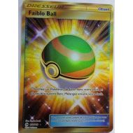 Faiblo Ball Carte Secrete Rare - 158/149 - SL1