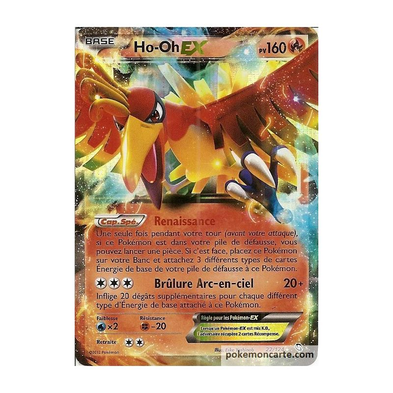 2 cartes pok mon ex ho oh ex lugia ex - Pokemon argent pokemon rare ...