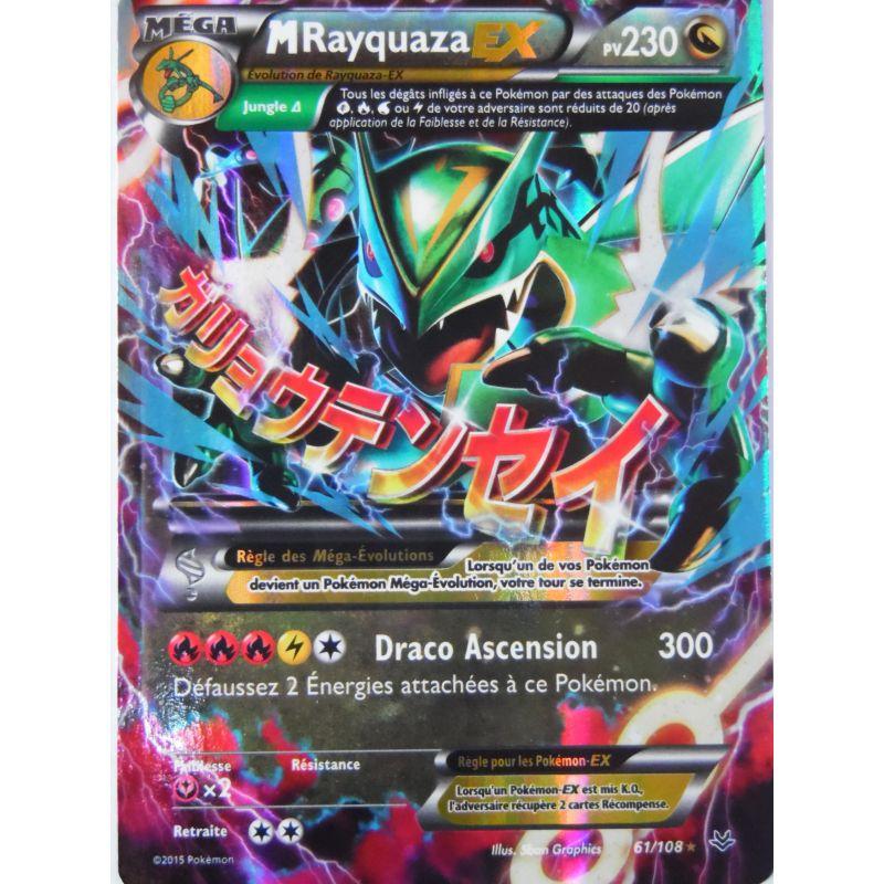 Mega rayquaza ex 230 pv 61 108 xy 06 ciel rugissant xy 06 - Carte pokemone ex ...
