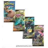 Lot de 4 Boosters Blister Duo de Choc Illustration Differentes VF Neuf